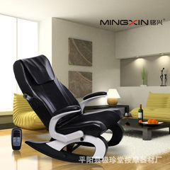 Ming xing whole body multi-functional massage sofa black