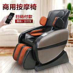 Commercial massage chair bus station high-speed ra red