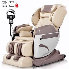 Manufacturer wholesales massage chair luxurious fa champagne 122 * 79 * 83