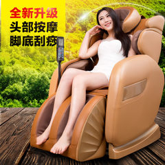 The new type of full-body heating music electric m Local tyrants gold 70 * 72 * 122 cm