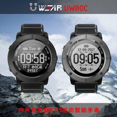 UW80C outdoor sports watch, GPS running, cycling,  black