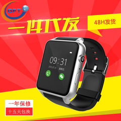 [one OEM] guangsheng GT88 bluetooth watch Amoy sen golden