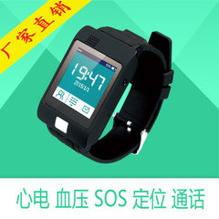Manufacturer wholesales C100 elderly smart watch G black