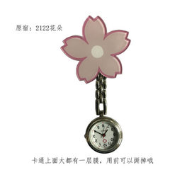 Wholesale cuddly harajuku pocket watch F2122 nurse 2122