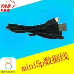 A male to mini mini5P injection molding black 2-co Mini 5P charging line