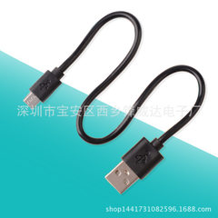 Android mobile phone charging line MICRO USB charg Android phone charging cable