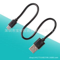 安卓手机充电线MICRO USB充电数据线V8充电线厂家供应 安卓手机充电数据线