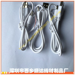USB to DC3.5 charging line 35135 power line led ni Lh-zd - 00615.