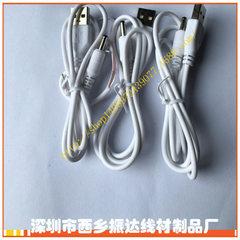 USB转DC3.5充电线 35135电源线 led夜灯手电筒暖手宝dc充电线 ZD-00615