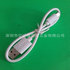 Supply android data cable, mobile power data cable Android data cable