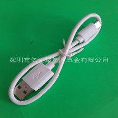 供应安卓数据线,移动电源数据线,充电宝数据线 安卓数据线