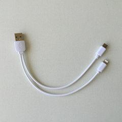 二合一数据线 一拖二数据线  一分二安卓 充电线 手机礼品定制 白色安卓智能接口+苹果5/6接口(22cm)