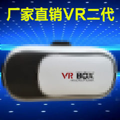 Second generation VR glasses mobile phone 3D film  black