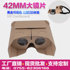Manufacturer`s new vr glasses Google paper 3D pape yellow