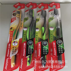 Guangdong sanjiao 252 bamboo charcoal toothbrush s Carbon gold toothbrush