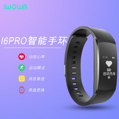 The i6pro smart bracelet heart rate monitoring mes black