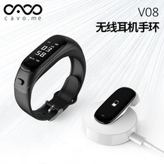 V08 smart bracelet heart rate, blood pressure, hea black