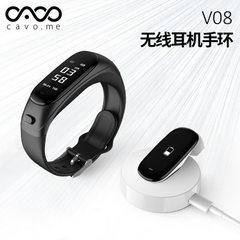 V08智能手环心率血压健康运动计步通话信息提醒手环耳机二合一 黑色