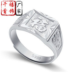 National style retro style fuzi ring white copper  Copper plated thick silver (color retention lasting) Male style (opening)