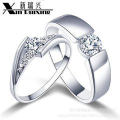 Silver wedding rings retro sterling silver couple  Female 9