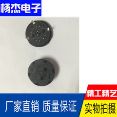 Manufacturer direct selling intelligent household  Obsidian black