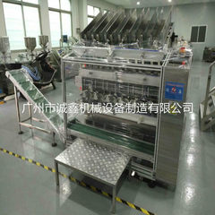Automatic mask folding packaging machine 3.4 silk  1050 * 750 * 1500