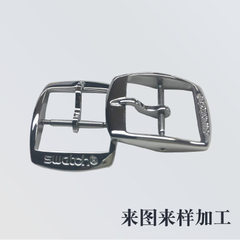 High quality watch belt manufacturers direct selli Brown 20 mm