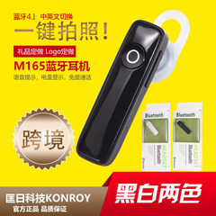 Bluetooth headset sports wireless headset wireless Black naked machine + earring +USB cable + instruction + color paper box packaging