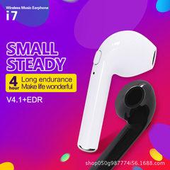I7 bluetooth earphone single ear wireless mini i7s Rose gold
