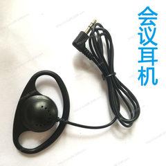 [customized private model] single earphone for con