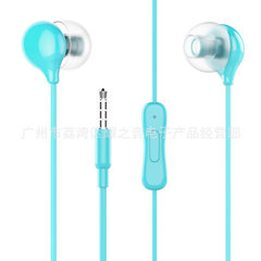 Aiqier sells sweet bean color earphone with transp black
