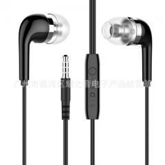 Aikiel Q5 universal two-in-one headphones neutral  packaging