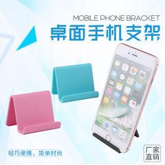 韩版创意实用懒人名片座手机支架 便携手机座小礼品可定制二维码 黑