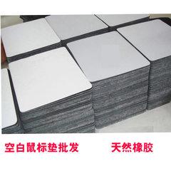 特价空白黑蓝红白色鼠标垫热转印橡胶布面鼠标垫卷材厂家直销