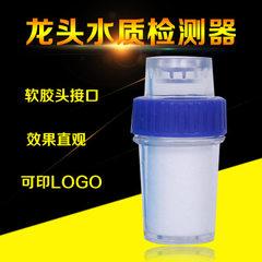 Water purifier water quality detector household ta JCQ - 01