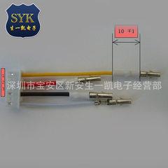 电热壶端子线电饭宝连接线电磁炉线束接插件对接端线束电池连接