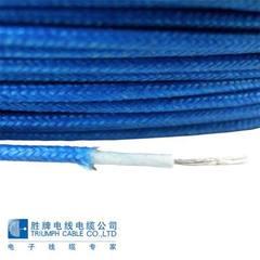 耐高温硅胶线编织线 3122-24A热水壶内部连接线 胜牌现货 齐全 305米