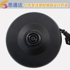 电热水壶塑料底座配件模具 通用壶温控配件底座 电水壶底座注塑厂