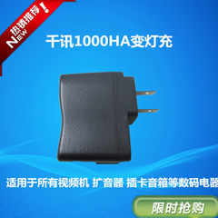 [wholesale] high quality USB adapter USB charger w black