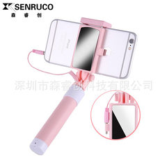 Mini selfie stick with rearview mirror folding lin pink