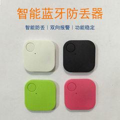 防丢器 方形智能蓝牙水滴儿童钥匙宠物手机三角形双向电子防丢器 白色