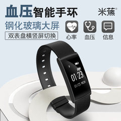 N108 heart rate blood pressure movement bracelet w black