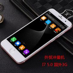 正品安卓智能手机批发超薄5.0寸I7  3G外贸低价国产手机工厂直销 白