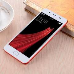 Domestic low price mobile phone R11 smart phone ul white