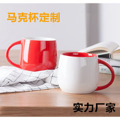 Big belly cup ceramic creative personality gift co red 301-400 ml