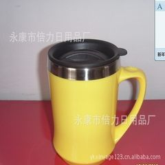 Manufacturer direct selling stainless steel office yellow 401-500 ml