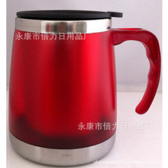 Advertising cup/tripe cup/office cup/stainless ste Red, blue 401-500 ml