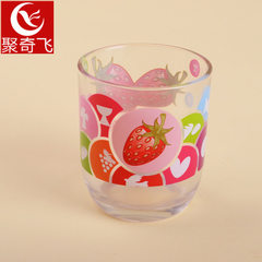 1-2-5-10 yuan store source headquarters glass trip 101-200 ml