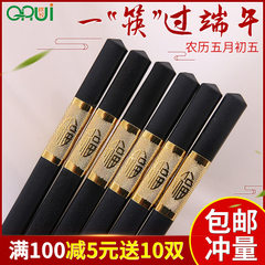 Gold and silver fuzi alloy chopsticks tableware 10 Jinfu characters (24cm)