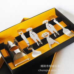 Happy smile six-piece tableware set smiling face s